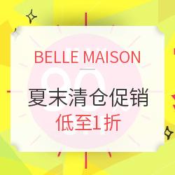 BELLE MAISON 千趣会 夏末清仓促销 时尚女装男装童装等