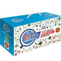 《小学版·玩科学!我的科学实验宝箱》