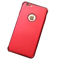彩果主义 iphone 6/6s/plus 电镀防摔硅胶壳