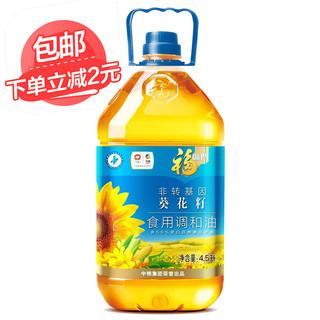 福临门 非转基因 葵花籽食用调和油4.5L