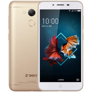 360 Vizza 4G版 智能手机 4GB+32GB 全网通 阳光金