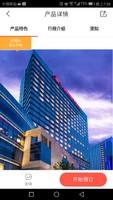 酒店特惠:昆山皇冠假日酒店高级房1间1晚+蒙特利亲子乐园家庭套票