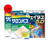 Hisamitsu 久光制药 强力镇痛膏贴 40枚 * 2盒 + 久光制药 冷感镇痛药膏贴 21枚 三件套