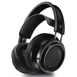 PHILIPS 飞利浦 Fidelio旗舰系列 X2HR 头戴开放式HiFi监听耳机 黑色