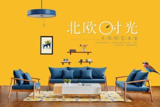 香河家具城 水曲柳实木沙发组合 三人位