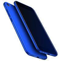 NOHON 诺希 VIVO X9/X9Plus/x7手机壳(软壳款)+ 指环支架