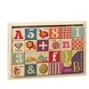 B.toys 木制彩绘积木24件套 益智启蒙 139元