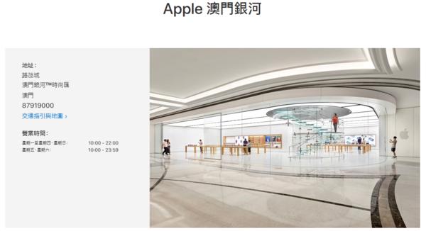 苹果官网 购物全攻略2020版(大陆、香港、美国、日本)