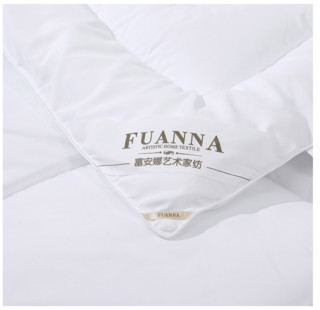 FUANNA 富安娜家纺 舒暖磨毛冬厚被1.8米床适用(230*229cm)
