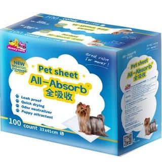 Honeycare 心宠 宠物训导尿垫全吸收系列 狗狗尿片S码 33*45cm 100片 *8件
