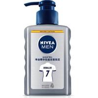 NIVEA 妮维雅 男士控油祛痘洗面奶 150g+冰酷精华露 10g