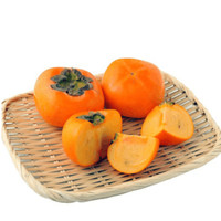 烟台甜脆柿子 不涩 2斤约3-7个