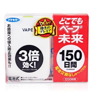 限plus会员 : VAPE 未来 日本进口便捷式驱蚊器无味 150日/盒 珍珠白