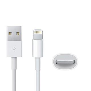Viken维肯 iPhone7/6/6S/IPHONE se/5S Lightning USB充电线/数据线 适用苹果7/5S/6/6S/6 plus/6S plus/ipod touch5/ipad4/ipad mini/nano7等新机型 (白色 充电数据同步使用)