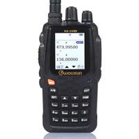 Wouxun 欧讯 KG-UV8D 专业商用民用对讲机