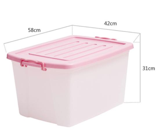 Citylong 禧天龙 树脂塑料收纳箱 44.5*33.7*25cm