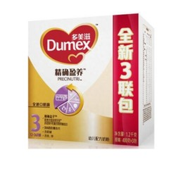 Dumex 多美滋 精确盈养 3段 幼儿配方奶粉1200g