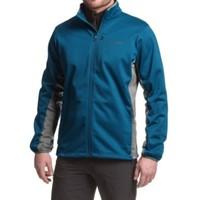 运动季:Columbia 哥伦比亚 Sportswear Omni-Heat 男款运动夹克