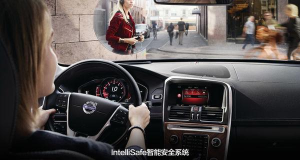 购车必看:沃尔沃 XC60 线上专享补贴 免购置税、万元置换礼包、14