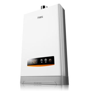 万家乐(macro)13万家乐(macro)13升智能宽频恒温 燃气热水器(天然气)JSQ26-D13升智能宽频恒温 燃气热水器(天然气)JSQ26-D13