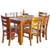 木巴 CZ025+YZ093 中式餐桌椅组合 一桌六椅