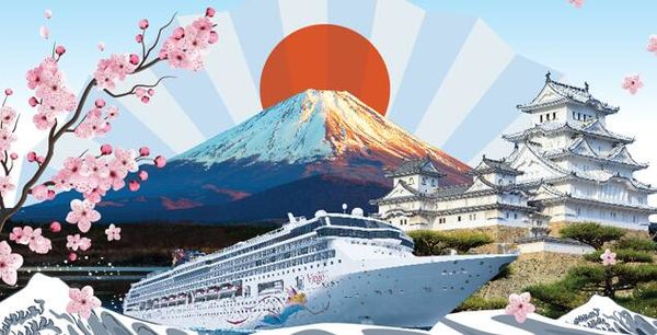丽星邮轮处女星号 上海出发日本航线
