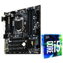 GIGABYTE 技嘉 B250M-D3H主板+Intel 英特尔 酷睿四核 i5-7500 盒装
