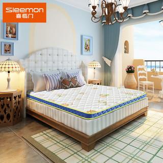 SLEEMON 喜临门 彩虹城 3D黄麻偏硬乳胶床垫 儿童床垫 120*200cm