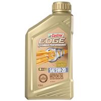 Castrol 嘉实多 EDGE 极护 长效EP 5W-20 A1/B1 SN 全合成机油 1Qt 美国原装进口