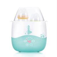 Royalstar 荣事达 DSN-MK15D 婴儿多功能智能温奶器