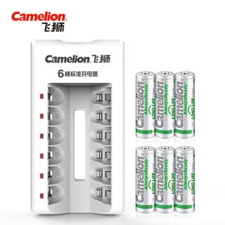 18点开始 : 飞狮(Camelion)BC-1041 6槽充电器套装适用于5号/7号镍氢充电电池(配6节5号低自放充电电池)