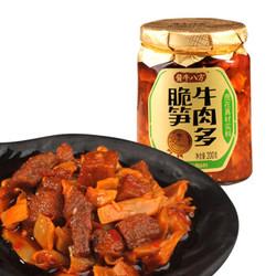 吉香居 酱牛八方 金典脆笋牛肉多 200g *2件