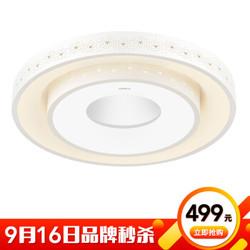 欧普照明(OPPLE) LED吸顶灯