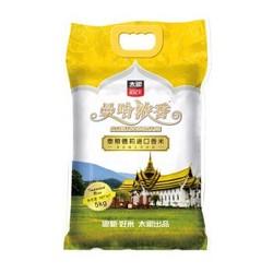 太粮 曼哈浓香泰粮德莉进口香米 进口原粮国内包装 大米5KG