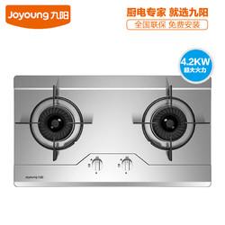Joyoung/九阳 6G211E燃气灶(燃气、煤气可选)