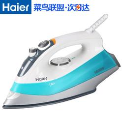 Haier 海尔 YD1618 电熨斗
