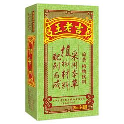 王老吉 凉茶绿盒装 250ml*24盒 整箱