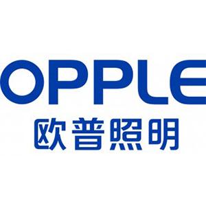 欧普照明/OPPLE