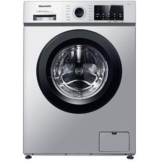 Skyworth 创维 XQG90-C15NCi 变频滚筒洗衣机 9KG