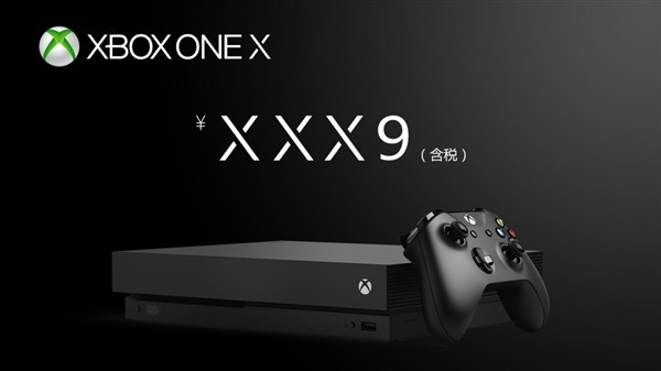 《DOTA2》公布职业巡回赛机制,Xbox One X放出价格暗示图