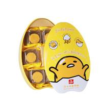 Huamei 华美 流心奶黄月饼礼盒 240g
