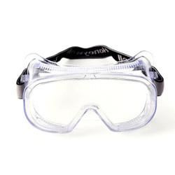 Honeywell 霍尼韦尔  LG100A防护眼罩