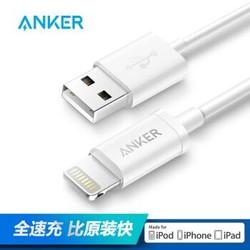Anker 安克 MFi认证 苹果通用数据线 0.9米白