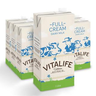 澳洲进口牛奶 维纯 Vitalife 全脂UHT牛奶1箱 1Lx12 盒