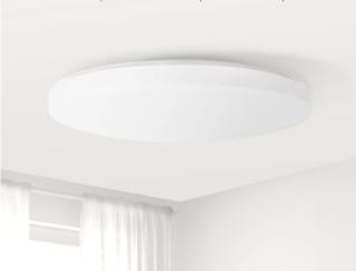 Yeelight 皎月 LED吸顶灯 氛围版