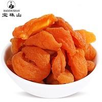 宝珠山 杏干150g*2袋