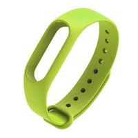 凑单品:小米 手环2腕带 绿色