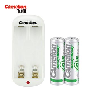 飞狮(Camelion) BC-0805B USB迷你充电器套装 (含2节1000毫安5号低自放充电电池)