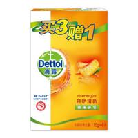 Dettol 滴露 自然清新健康香皂 (买三送一特惠装) 115g*4