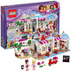 [当当自营]LEGO 乐高 好朋友系列 心湖城纸杯蛋糕咖啡厅 积木拼插儿童益智玩具 41119 249元